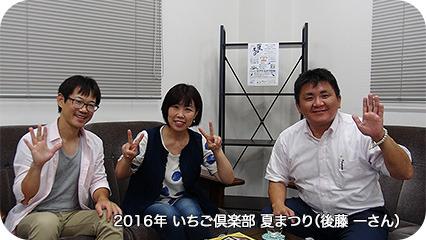 20160719.jpg
