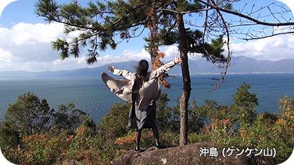 沖島(ケンケン山)