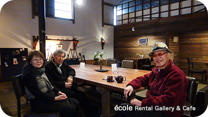 Rental Gallery & Cafe「école」
